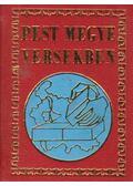 Pest megye versekben (mini) - Baranyi Ferenc