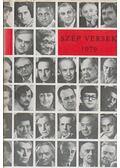 Szép versek 1979 - Bata Imre (szerk.)