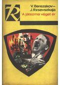 A játszma véget ér - Berezskov, V., Rzsevszkaja, J.