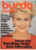 Burda Moden 1983/7 Juli