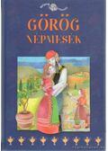 Görög népmesék - Constantin Mária Gabriella