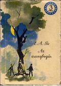 Az aranybogár - Edgar Allan Poe