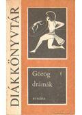 Görög drámák - Euripidész, Aiszkhülosz, Arisztophanész, Szophoklész