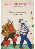 Jóságos bohócok (orosz) - Hegedűs Józsefné, Számely Béláné