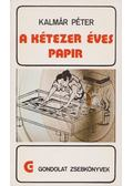 A kétezer éves papír - Kalmár Péter