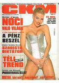 CKM 2002. november - Kálnoki Kis Attila