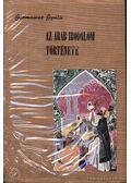 Az arab irodalom története - Germanus Gyula