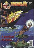 Mozaik 2002/5. február