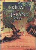 Kínai és japán versek - Kosztolányi Dezső
