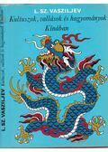 Kultuszok, vallások és hagyományok Kínában - Vasziljev, L. Sz.