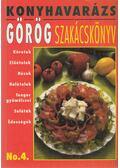 Görög szakácskönyv - Makarész Miklós
