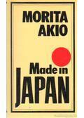 Made in Japan - Morita Akio