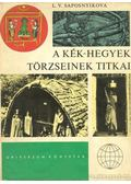 A Kék-hegyek törzseinek titkai - Saposnyikova, L. V.