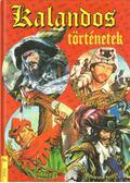 Kalandos történetek - Schiffer Ferenc (fel. szerk.)