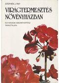 Virágtermesztés növényházban - Stephen J. Pap