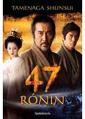 47 rónin - Tamenaga Shunsui