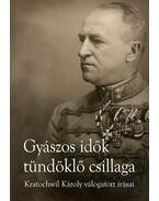 Gyászos idők tündöklő csillaga - Kratochvil Károly válogatott írásai - ÜKH 2012 - Domonkos László