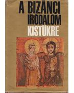 A bizánci irodalom kistükre (dedikált) - Hadzisz, Dimitriosz, Kapitánffy István