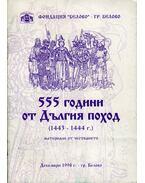 A Hosszú menetelés 555 éve (bolgár)