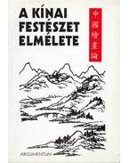 A kínai festészet elmélete - Tőkei Ferenc
