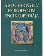A magyar nyelv és irodalom enciklopédiája - Sipos Lajos