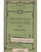 A magyarnyelvű történetírás 1820-ig - Nógrádi László