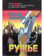 A pisztoly (orosz) - Ed McBain