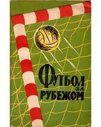 A labdarúgás külföldön (orosz) - Alekszandr Bit, Vlagyimir Vlagyimirov, Alekszej Szokolov