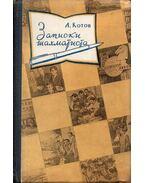 Egy sakkozó feljegyzései (orosz) - Alekszandr Kotov