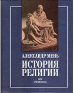 Vallástörténet (orosz) - Alekszandr Men