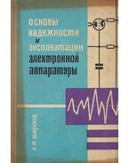 Az elektronikus berendezések megbízhatóságának és működésének alapjai (orosz) - Alekszandr Sirokov
