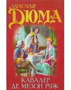 A vörös ház lovagja (orosz) - Alexandre Dumas