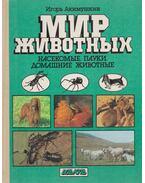 Állatok világa (OROSZ) - Akimuskin, Igor