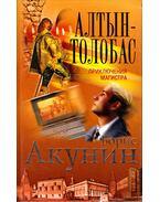 Altyn Tolobas (orosz) - Borisz Akunyin