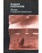 Élni az életet (orosz) - Andrej Platonov