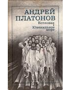 Munkagödör / Fiatalok tengere (orosz) - Andrej Platonov