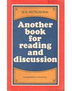 Another book for reading and discussion - Antrushina, G. B.
