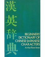 Beginners' Distionary of Chinese - Japanese Characters - Arthur Rose-Innes