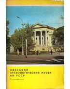Az odesszai Régészeti Múzeum (orosz)