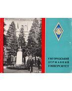 Az Uzsgorodi Állami Egyetem (orosz, ukrán)