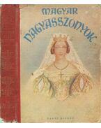 Magyar nagyasszonyok - B. Radó Lili, Benedek Rózsi, D. Lengyel Laura, Laczkó Márta