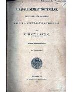 A Magyar nemzet történelme - Újházy László