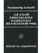 Az első szocialista gazdasági mechanizmusok - Szamuely László