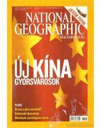 National Geographic Magyarország 2007. V. évfolyam 6. szám - Schlosser Tamás