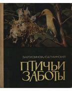Gondoskodó madarak (Птичьи заботы) - Golovanova, E. N., Pukinszkij, Ju. B.