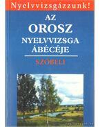 Az orosz nyelvvizsga ábécéje - Szóbeli - Paár Ferencné, Halász Lászlóné