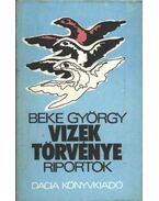 Vizek törvénye - Beke György