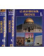 Az arab országok története I-II. - Benke József