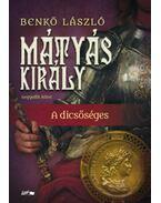 Mátyás király IV. - A dicsőséges - Benkő László