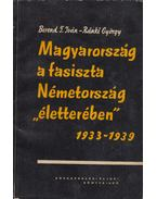 Magyarország a fasiszta Németország